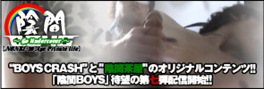 ゲイエロ動画:~Go Undercover~:ゲイエロ動画