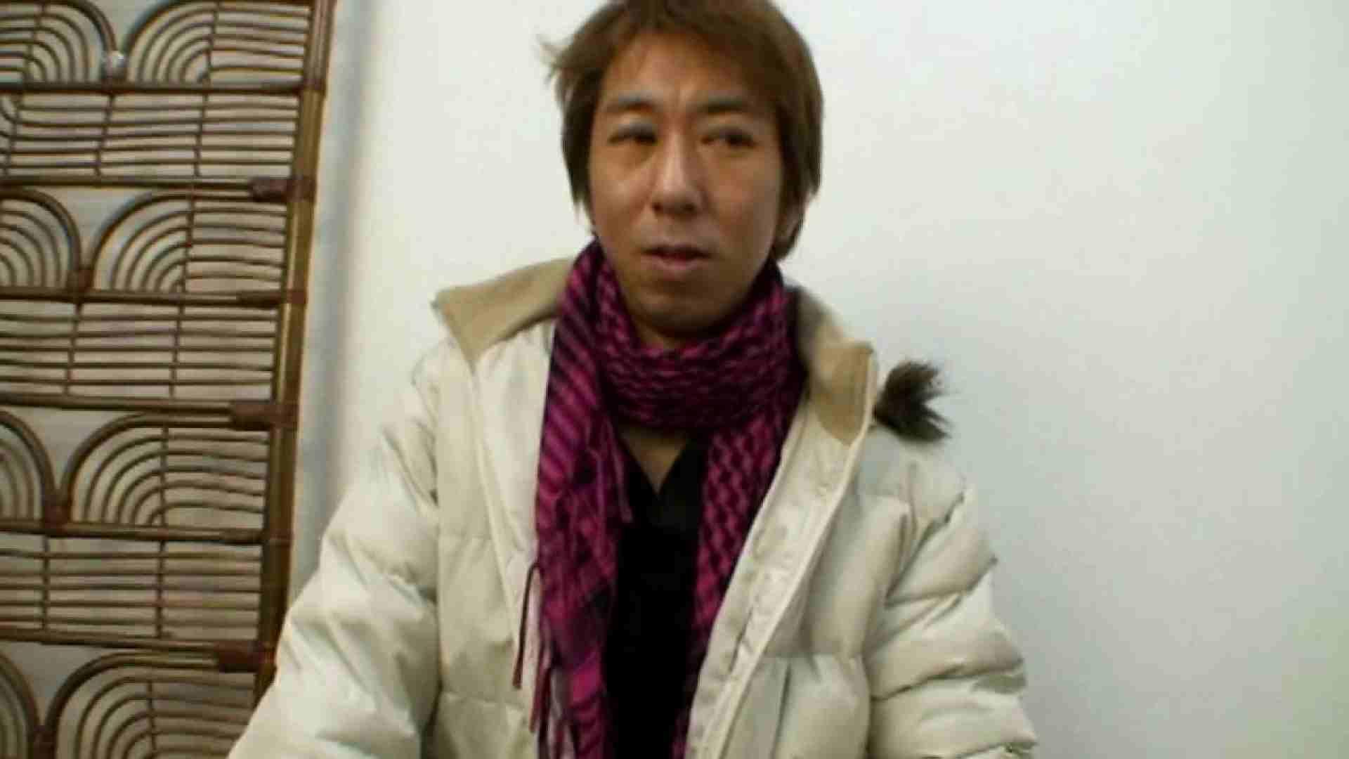 ノンケ!自慰スタジオ No.20 ゲイのオナニー映像  94枚 28