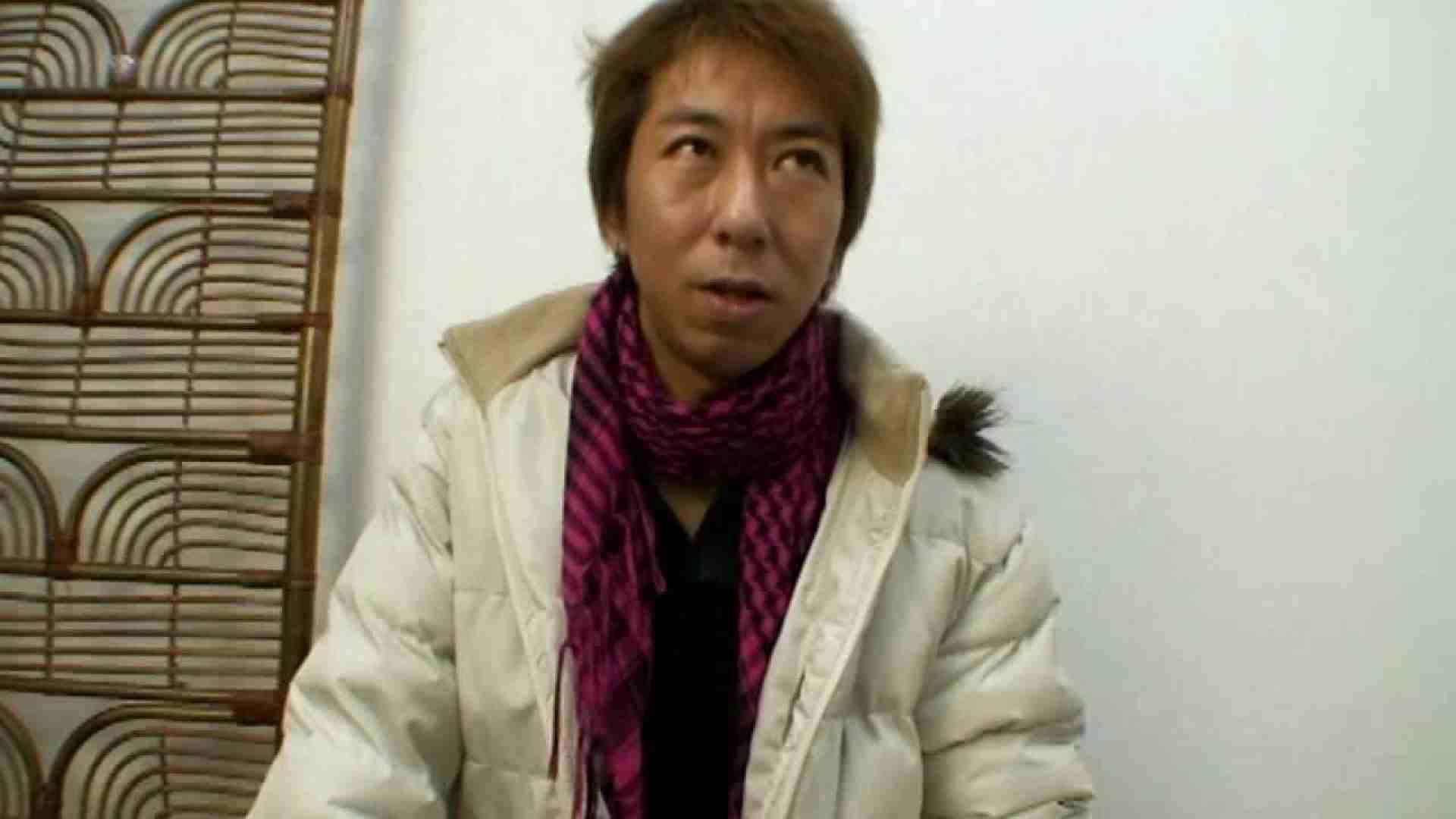 ノンケ!自慰スタジオ No.20 ゲイのオナニー映像 | 自慰特集  94枚 33
