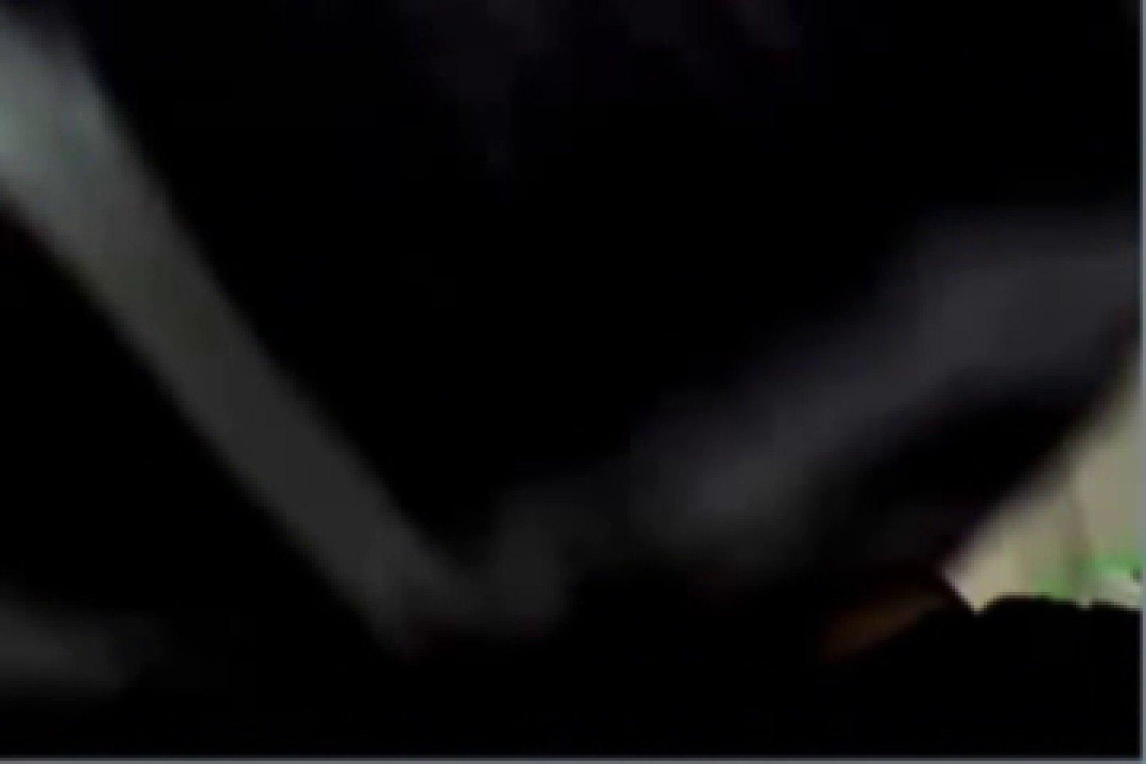ファイル流出! ! ノブちゃんの自画撮りオナニー ゲイのオナニー映像 | 流出  98枚 25