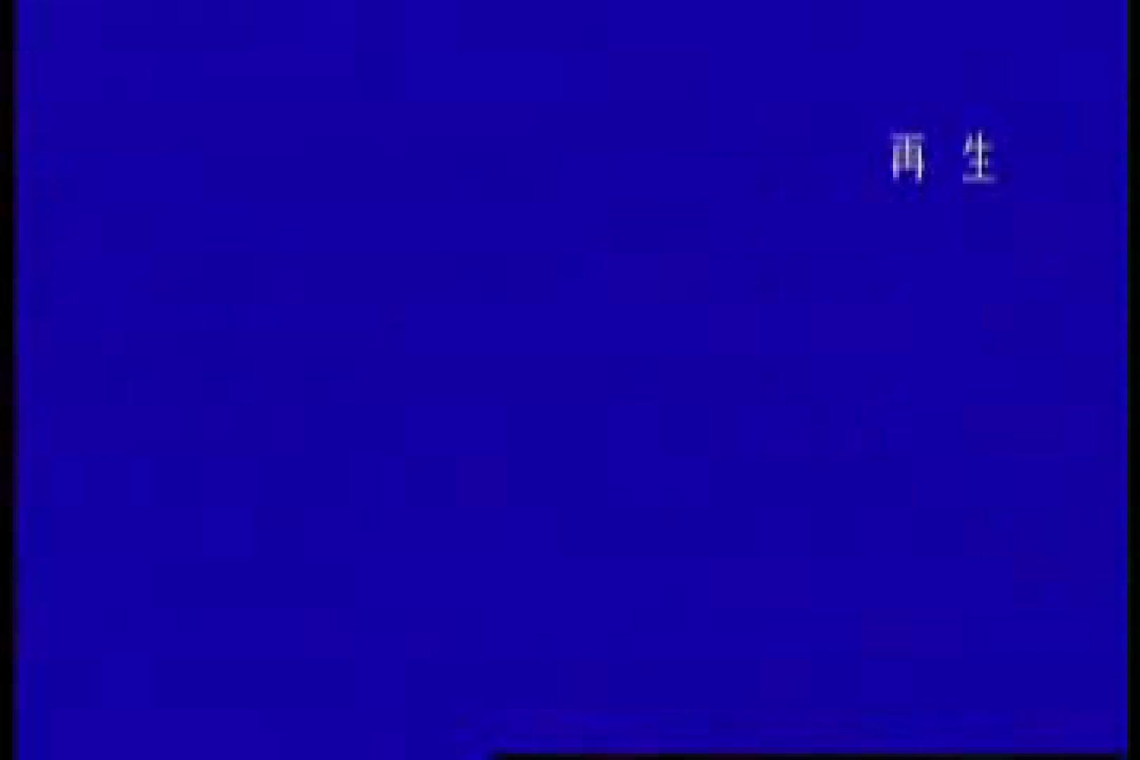 【実録個人撮影】男の子達の禁断の愛欲性活!!vol.03 男祭り ゲイエロビデオ画像 107枚 41