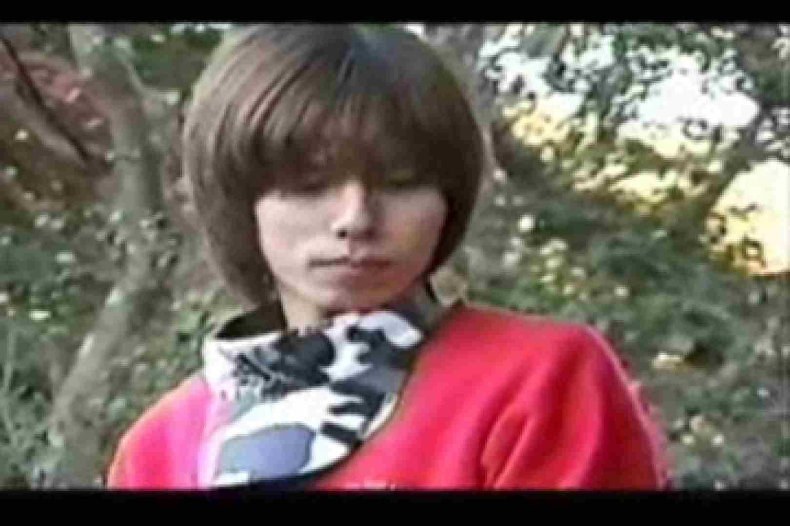 オールドゲイシリーズ  美少年ひかるのオープンファック 野外 | イケメンたち  109枚 37