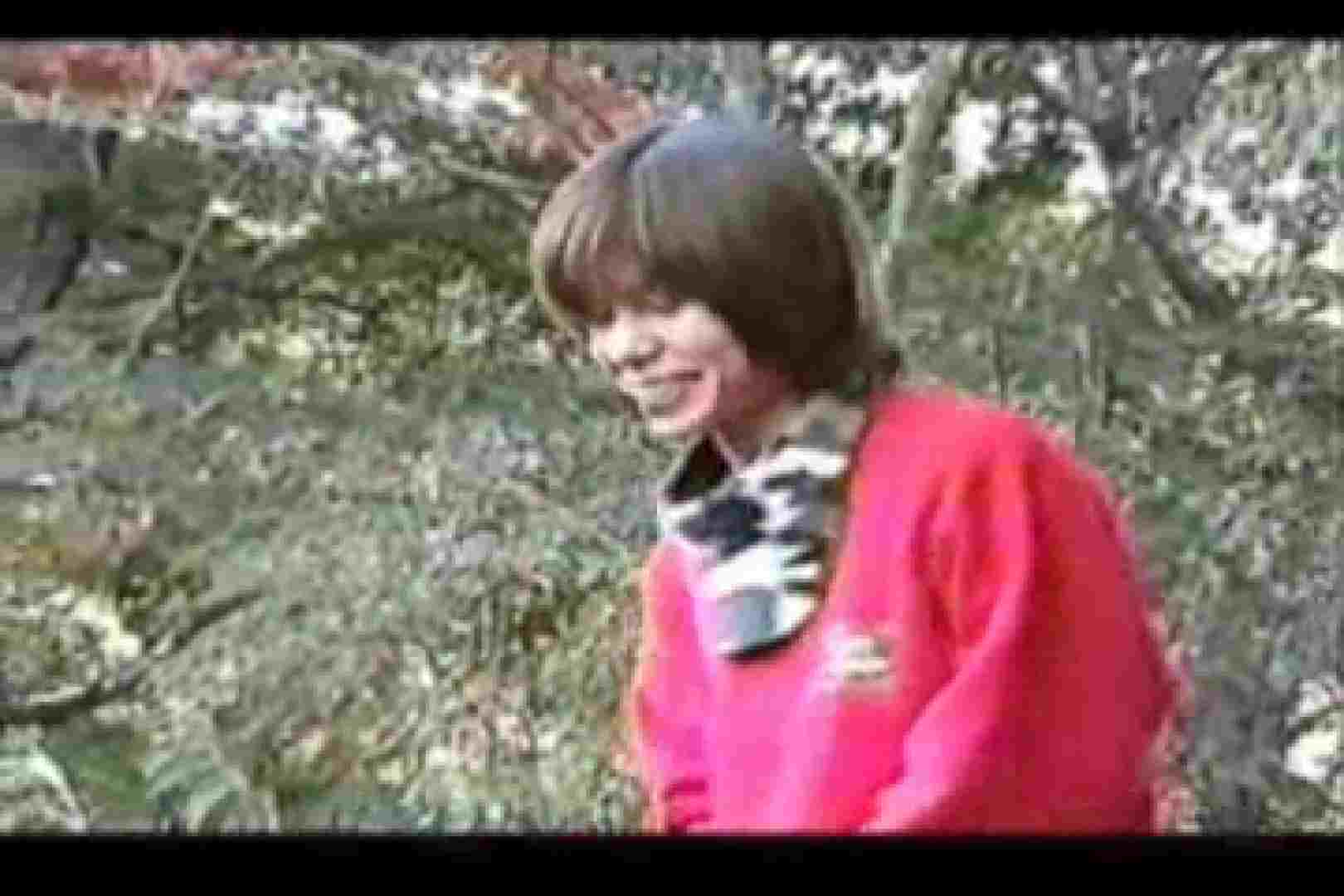 オールドゲイシリーズ  美少年ひかるのオープンファック ボーイズラブ ゲイモロ見え画像 109枚 39