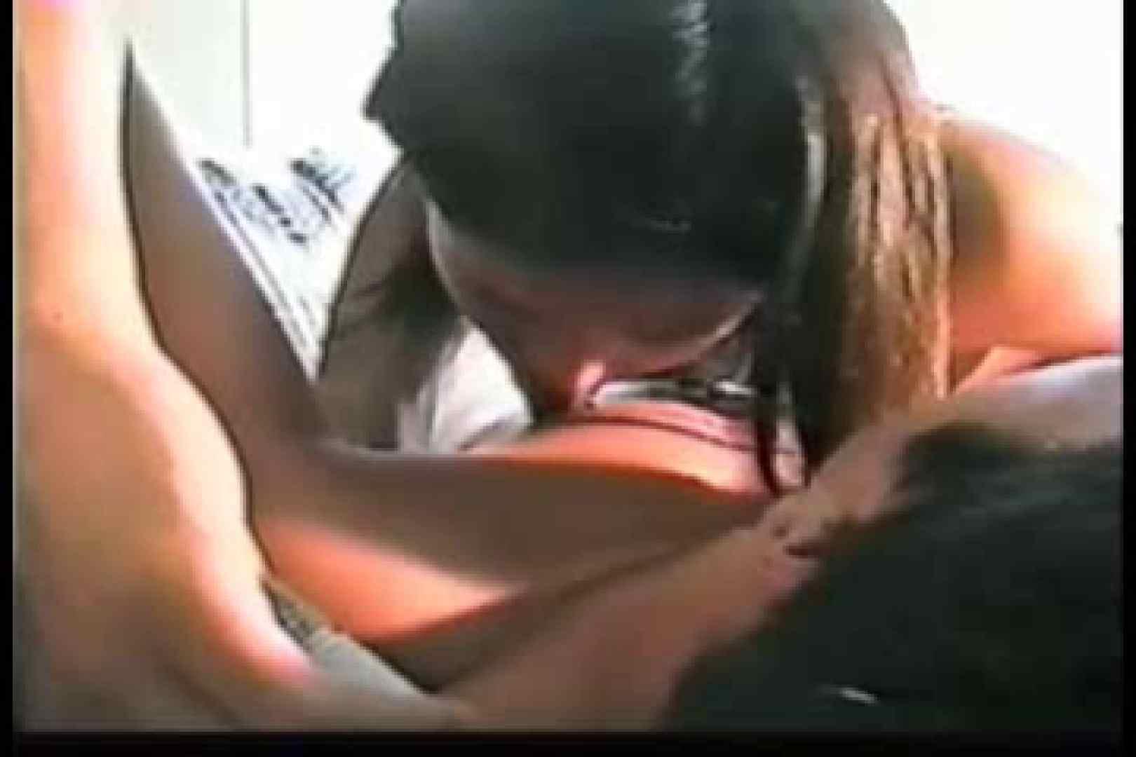 【流出投稿】若いGOODカップルのSEX! 責め ゲイAV画像 98枚 80