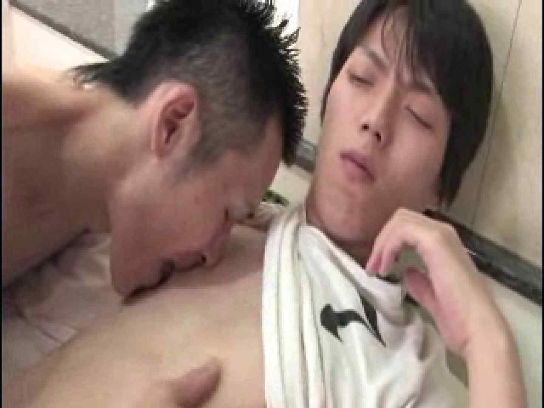 雄穴堀MAX!!vol.08 発射映像 ゲイSEX画像 98枚 36