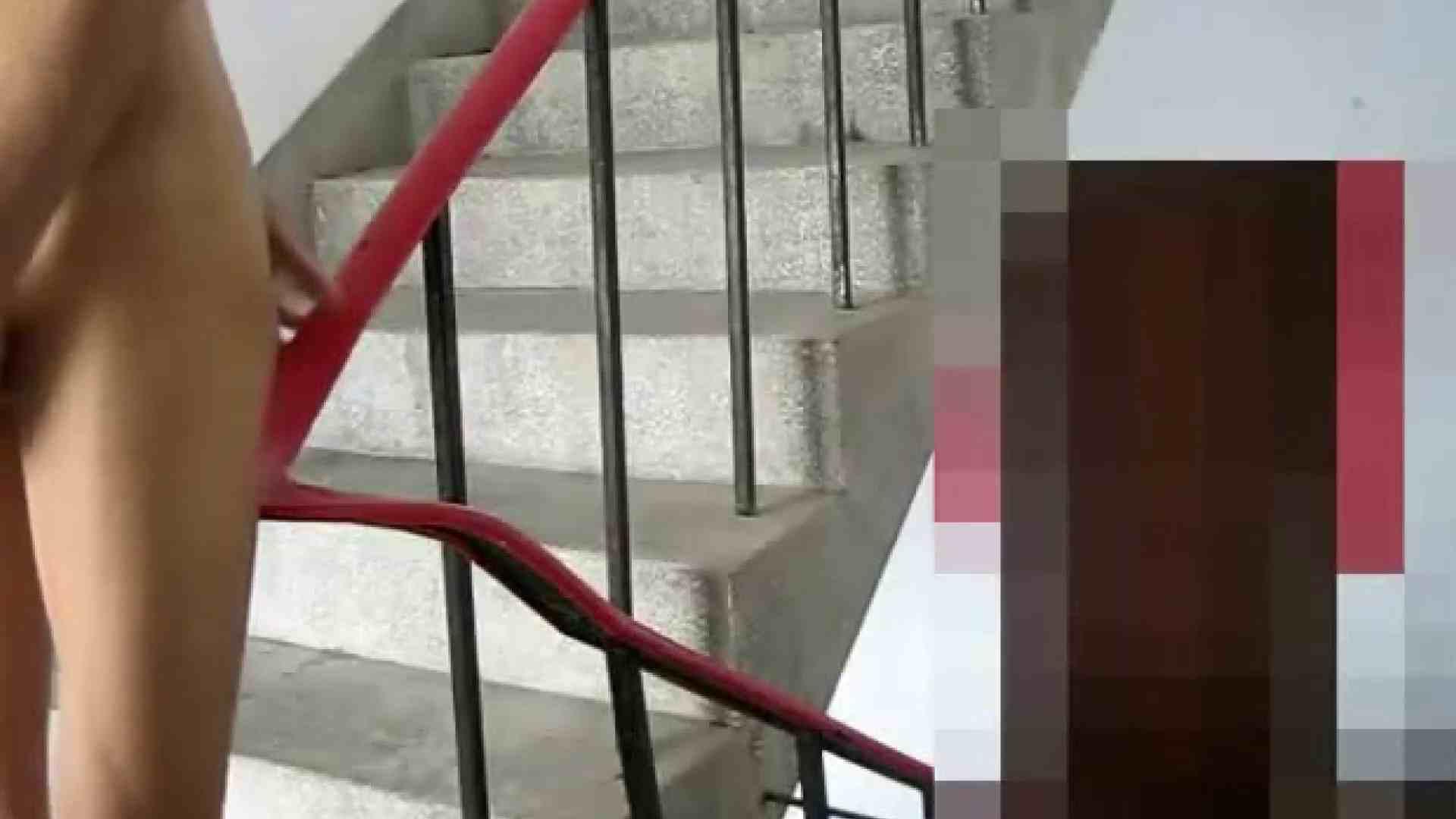 階段オナニー ゲイのオナニー映像   露出  75枚 21