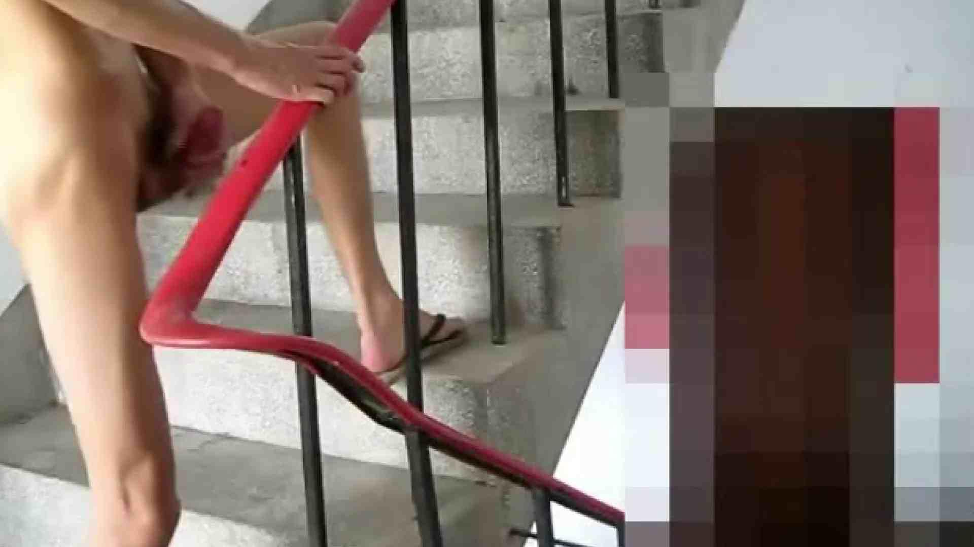 階段オナニー ゲイのオナニー映像  75枚 50