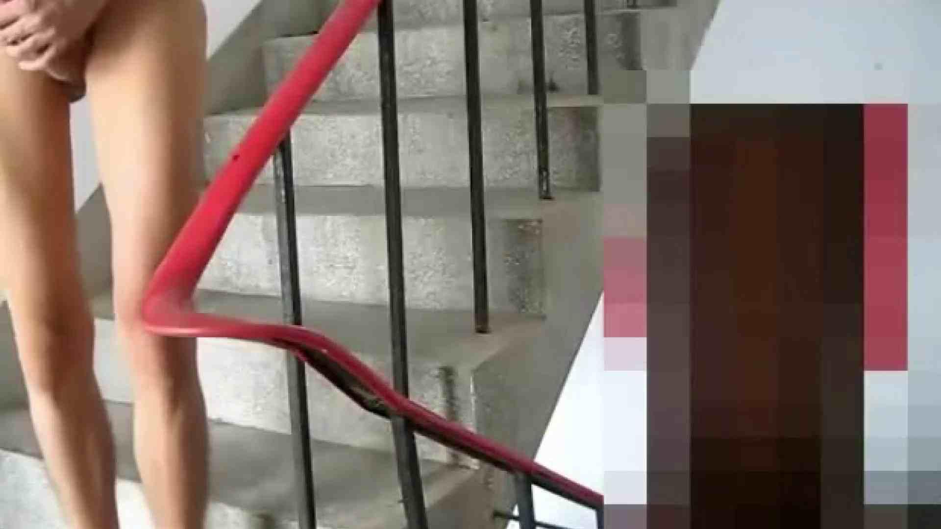階段オナニー ゲイのオナニー映像   露出  75枚 75