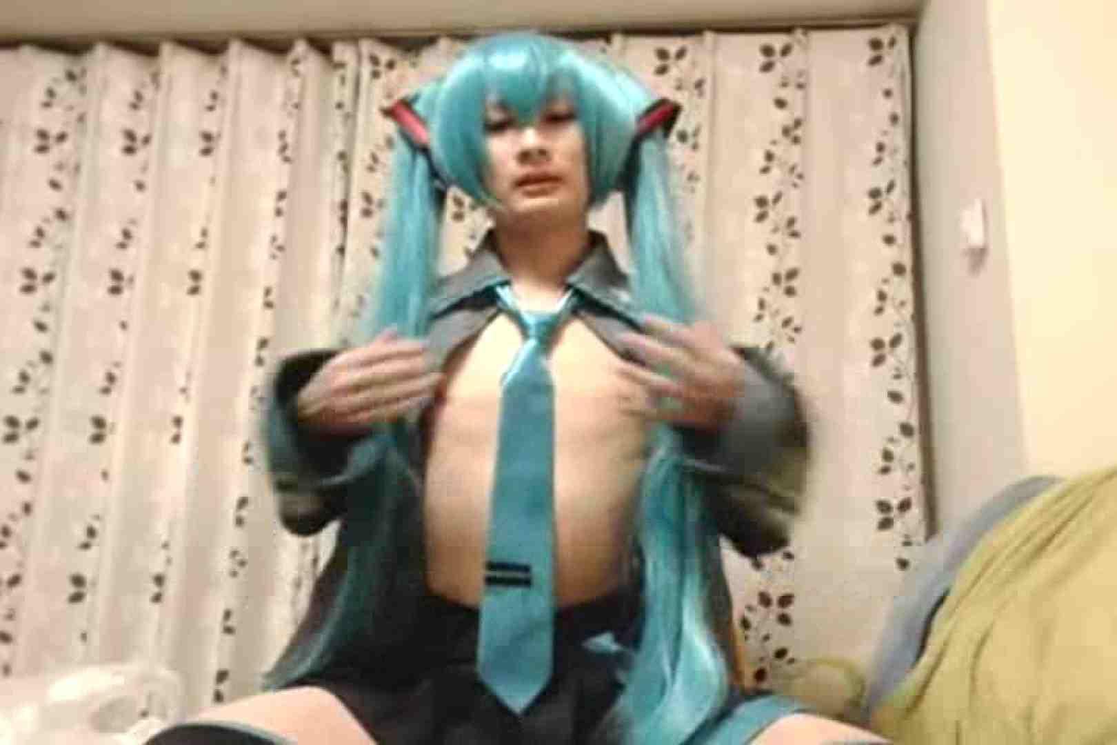 男のKOスプレー!Vol.03 ゲイのオナニー映像  59枚 44