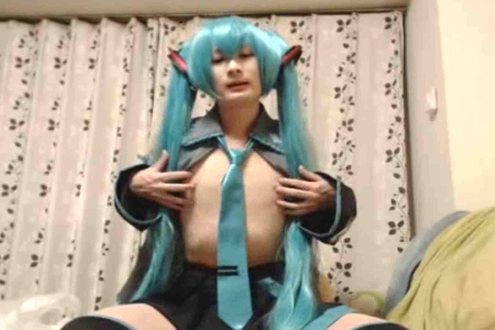 男のKOスプレー!Vol.03 ゲイのオナニー映像 | イケメンたち  59枚 45