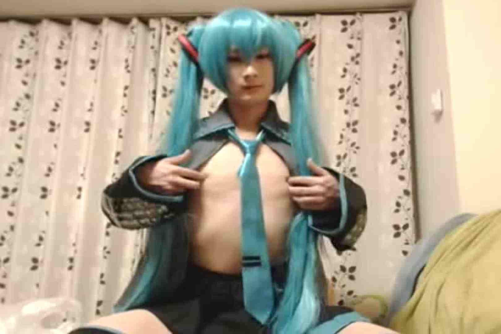 男のKOスプレー!Vol.03 ゲイのオナニー映像  59枚 52