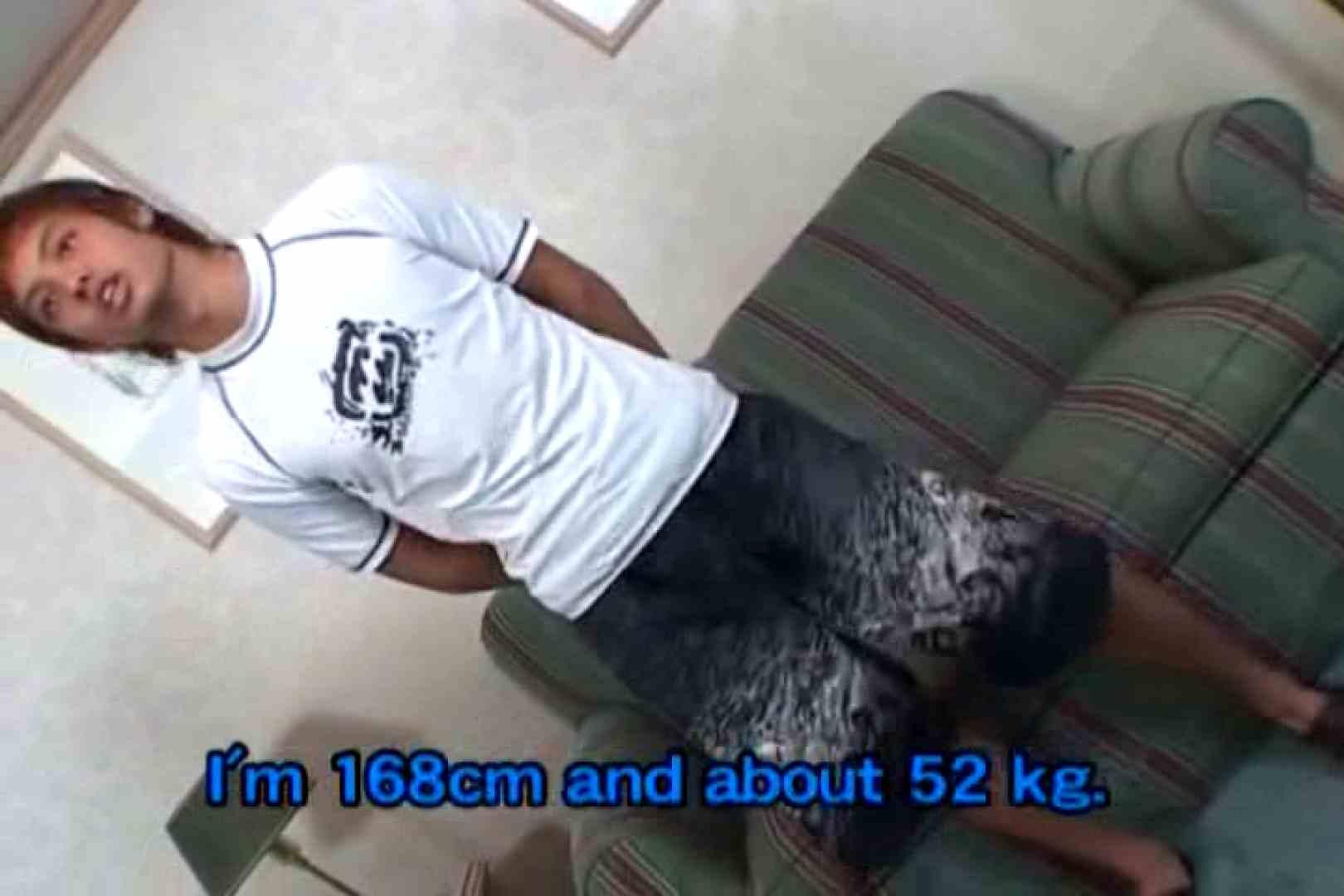 イケメンSurf Boys 波乗りついでに・・・。05 ゲイのプレイ ゲイ流出動画キャプチャ 83枚 44