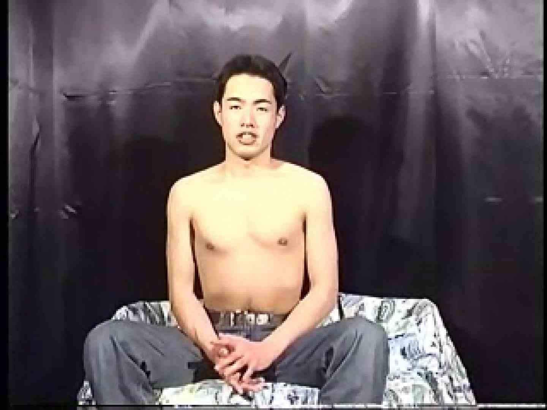 僕のオチンチン大きいですか? ゲイのオナニー映像 ゲイエロ動画 103枚 42
