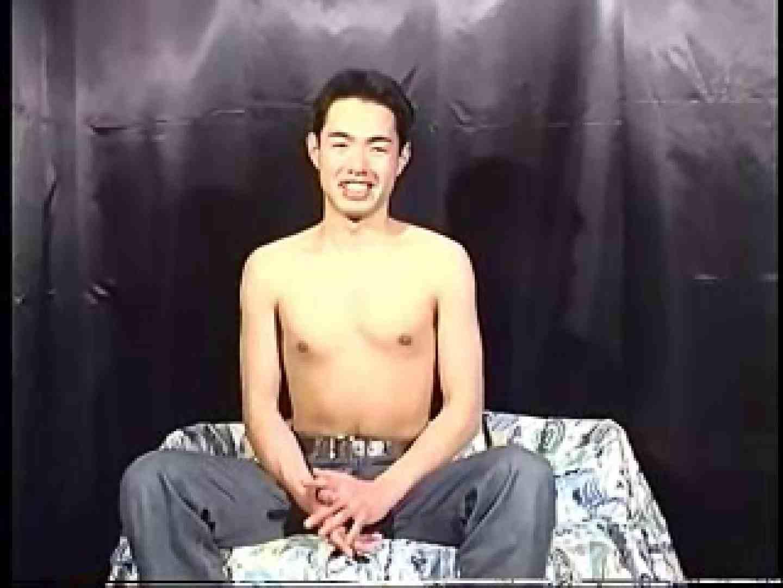 僕のオチンチン大きいですか? ゲイの裸 ゲイ無修正ビデオ画像 103枚 43
