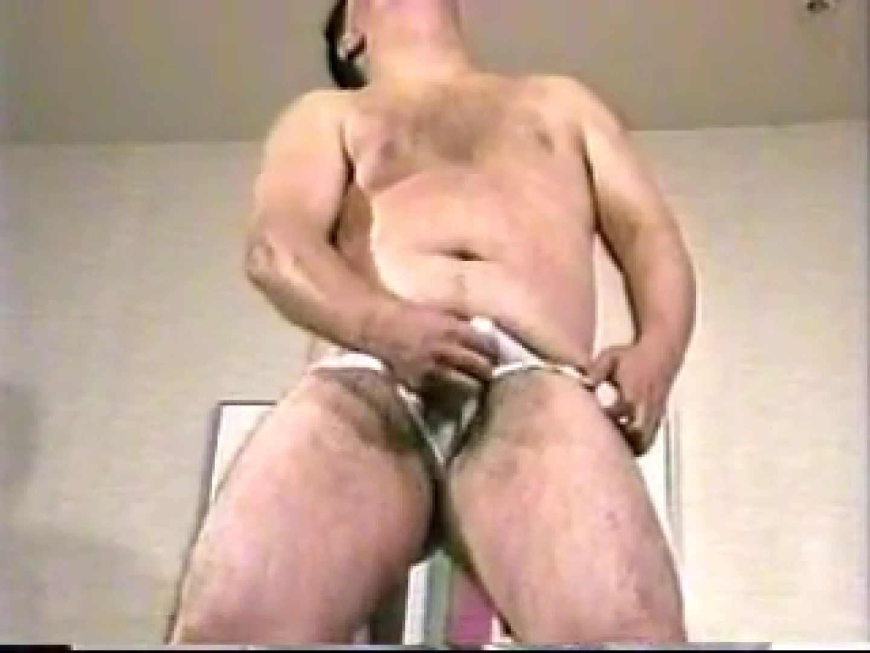 熊旦那!!スウィートファック!! 手コキ ゲイセックス画像 106枚 87