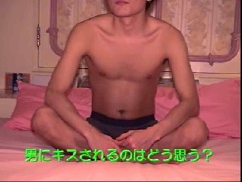 ノンケのローター快・感 ローター 男同士動画 72枚 55