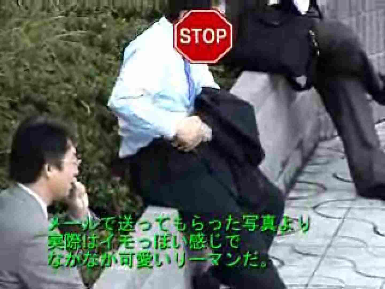 ノンケリーマン最高〜〜 ノンケ君達の・・ ゲイAV画像 82枚 8