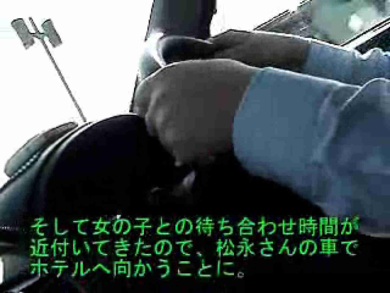 ノンケリーマン最高〜〜 フェラ天国  82枚 12
