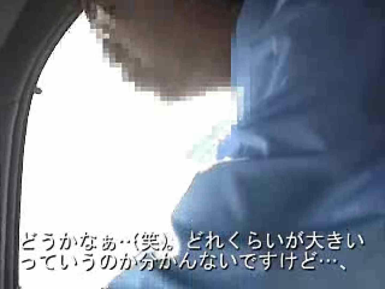 ノンケリーマン最高〜〜 フェラ天国  82枚 15