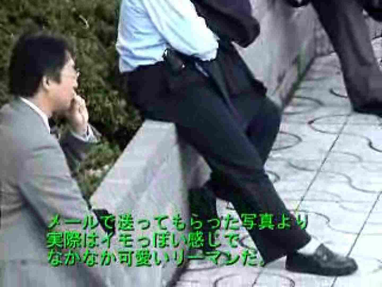 ノンケリーマン最高〜〜 フェラ天国 | 男祭り  82枚 19