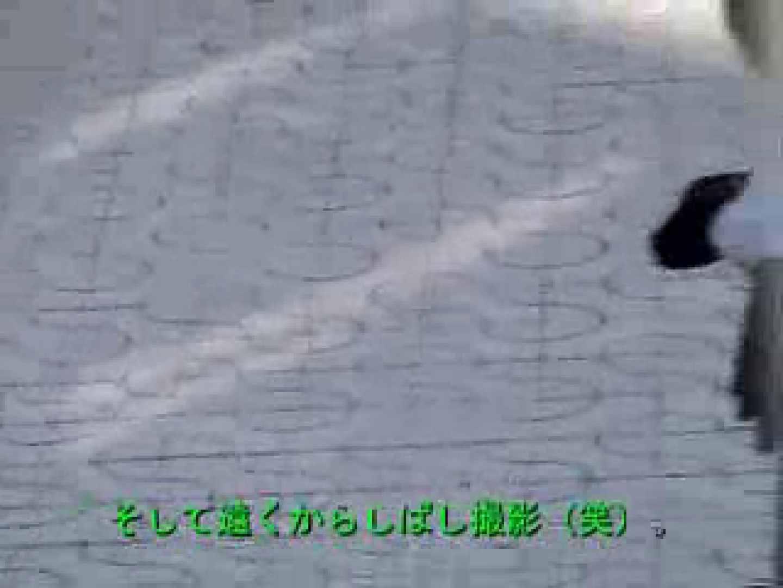 ノンケリーマン最高〜〜 ノンケ君達の・・ ゲイAV画像 82枚 20