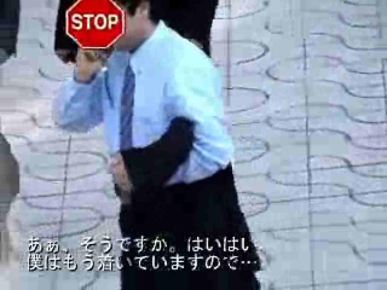 ノンケリーマン最高〜〜 ノンケ君達の・・ ゲイAV画像 82枚 23