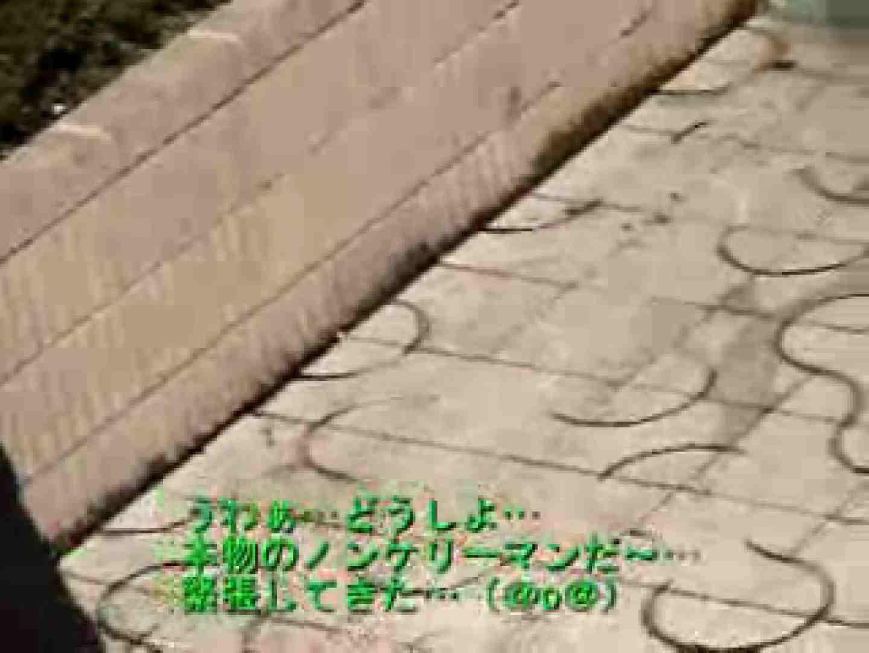 ノンケリーマン最高〜〜 フェラ天国  82枚 30