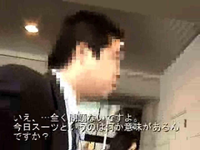 ノンケリーマン最高〜〜 フェラ天国 | 男祭り  82枚 34
