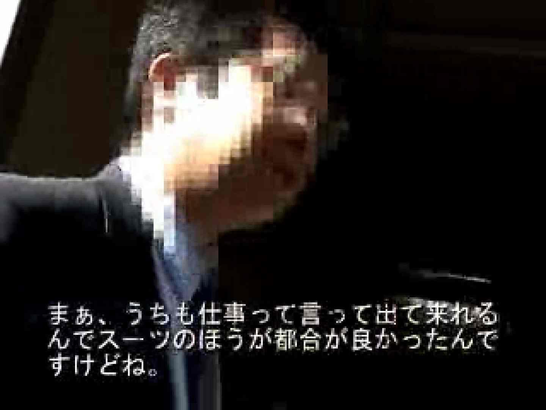 ノンケリーマン最高〜〜 フェラ天国  82枚 36