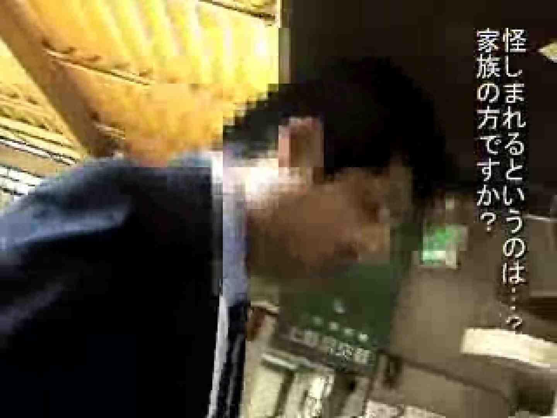 ノンケリーマン最高〜〜 フェラ天国 | 男祭り  82枚 37