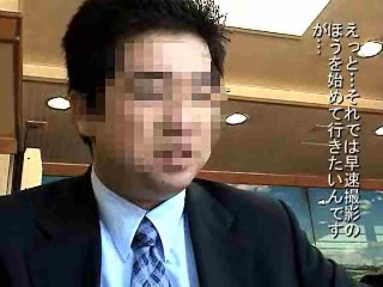 ノンケリーマン最高〜〜 ノンケ君達の・・ ゲイAV画像 82枚 38