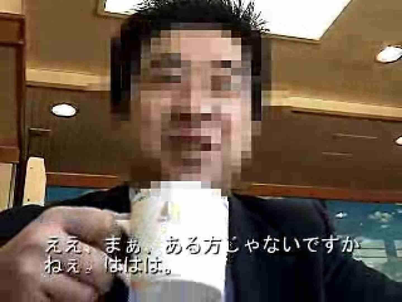 ノンケリーマン最高〜〜 ノンケ君達の・・ ゲイAV画像 82枚 41