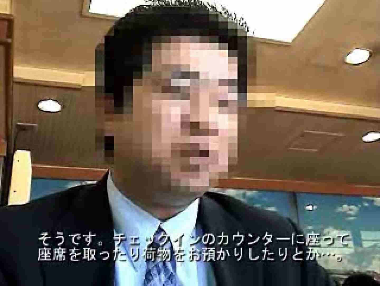 ノンケリーマン最高〜〜 ノンケ君達の・・ ゲイAV画像 82枚 44