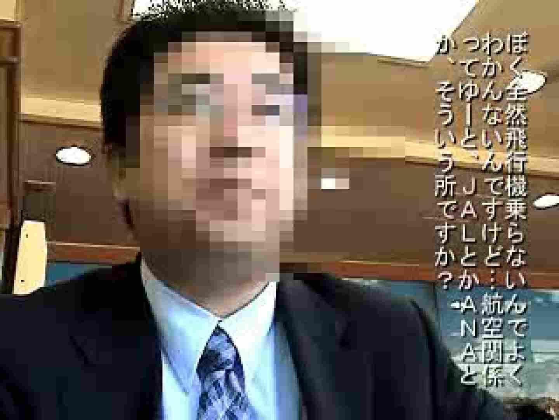 ノンケリーマン最高〜〜 ノンケ君達の・・ ゲイAV画像 82枚 47