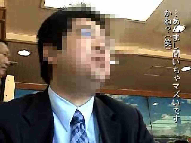 ノンケリーマン最高〜〜 フェラ天国  82枚 48