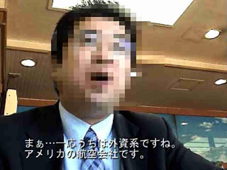 ノンケリーマン最高〜〜 フェラ天国 | 男祭り  82枚 49