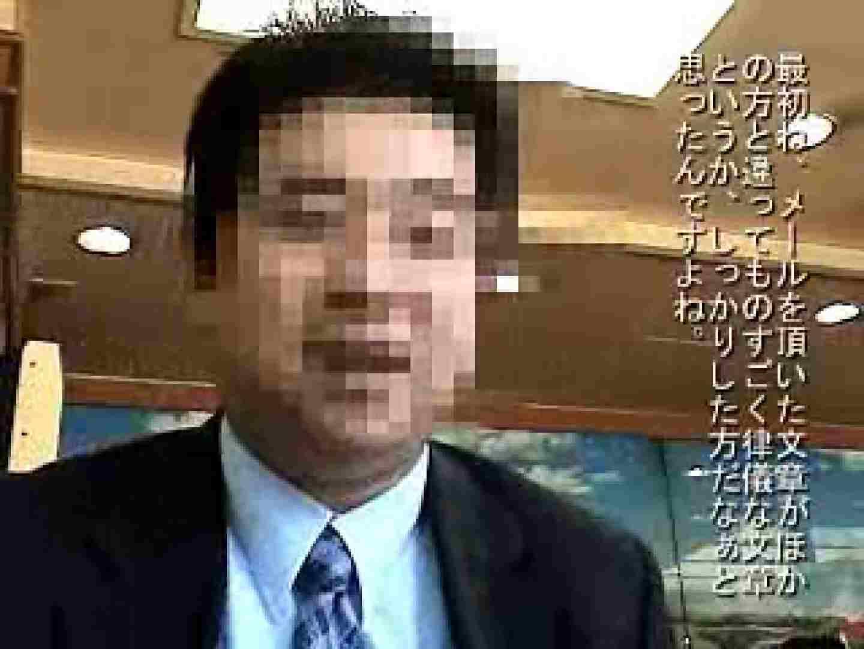 ノンケリーマン最高〜〜 ノンケ君達の・・ ゲイAV画像 82枚 50