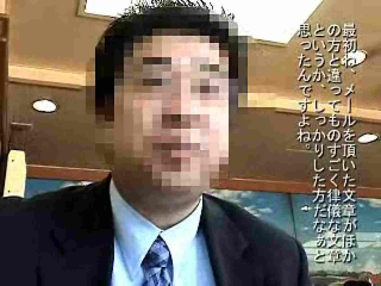 ノンケリーマン最高〜〜 フェラ天国  82枚 51