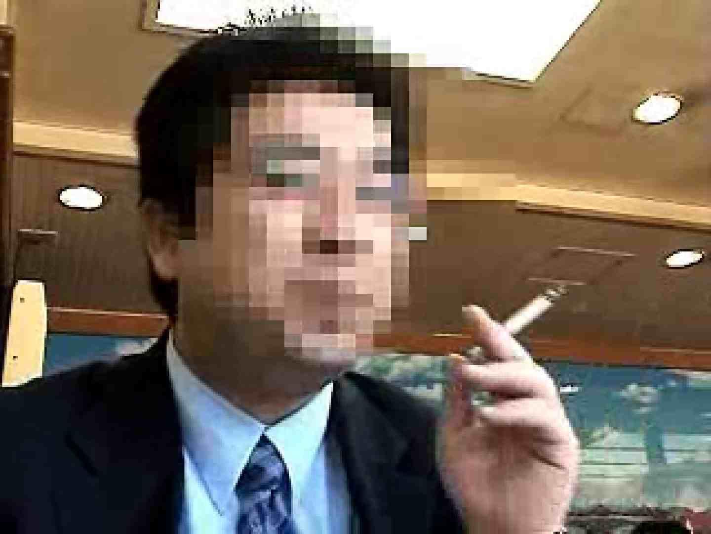 ノンケリーマン最高〜〜 ノンケ君達の・・ ゲイAV画像 82枚 53