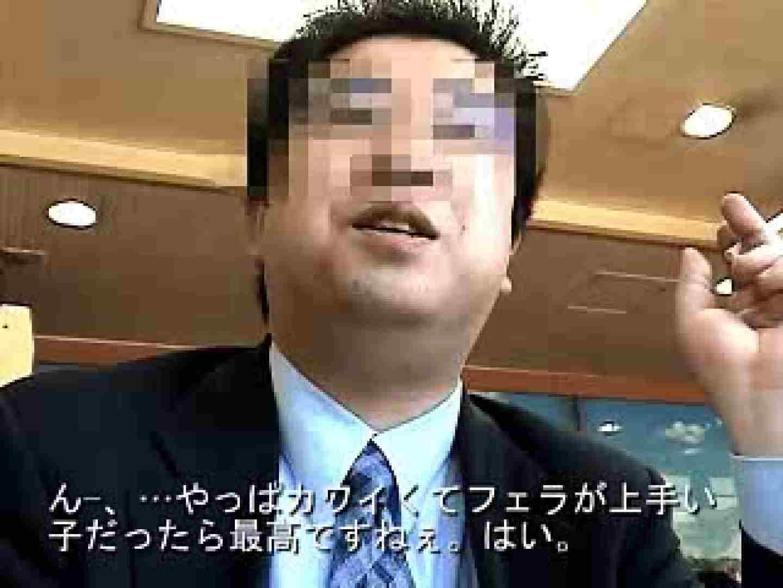 ノンケリーマン最高〜〜 ノンケ君達の・・ ゲイAV画像 82枚 56