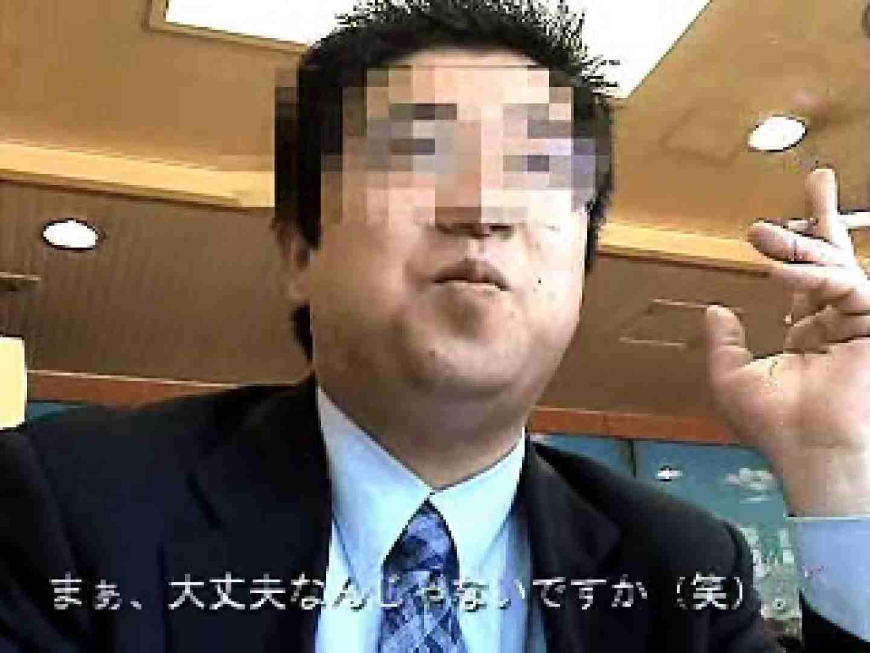 ノンケリーマン最高〜〜 ノンケ君達の・・ ゲイAV画像 82枚 59