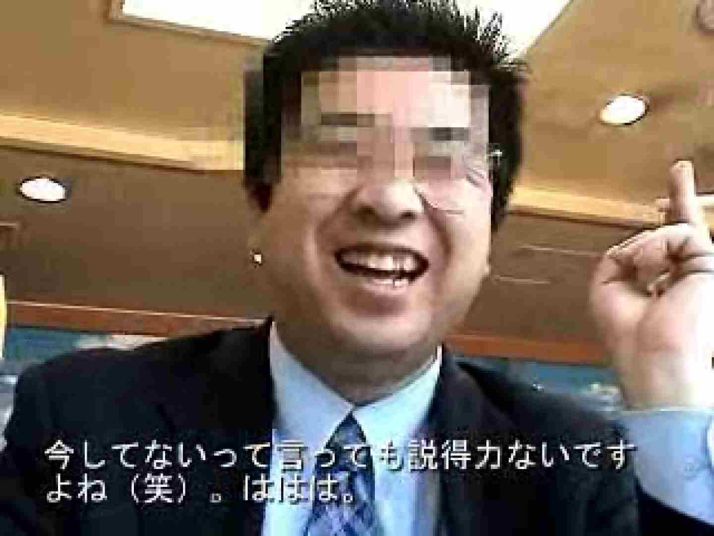ノンケリーマン最高〜〜 フェラ天国  82枚 63