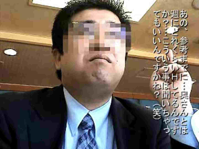 ノンケリーマン最高〜〜 フェラ天国 | 男祭り  82枚 64