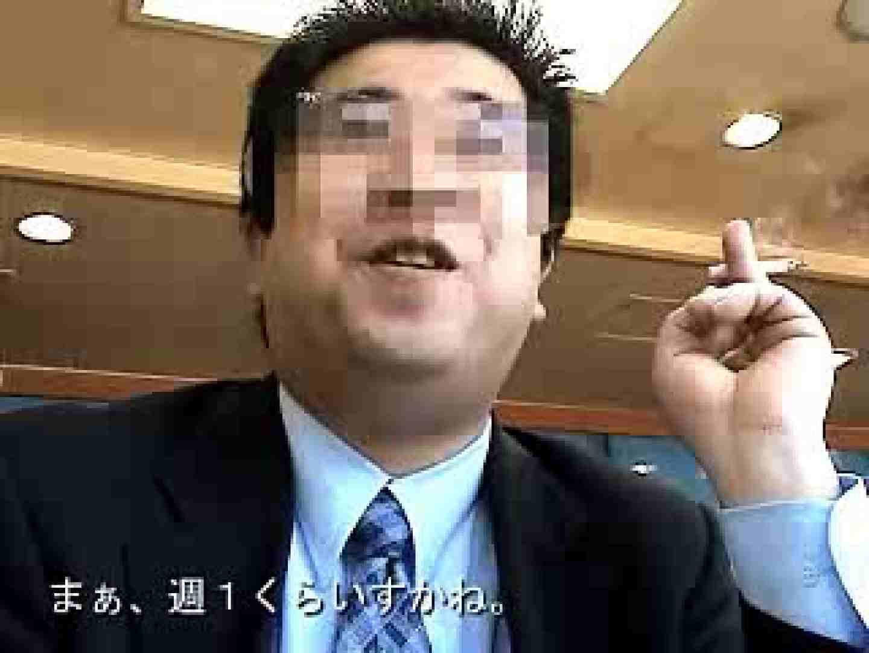 ノンケリーマン最高〜〜 ノンケ君達の・・ ゲイAV画像 82枚 65