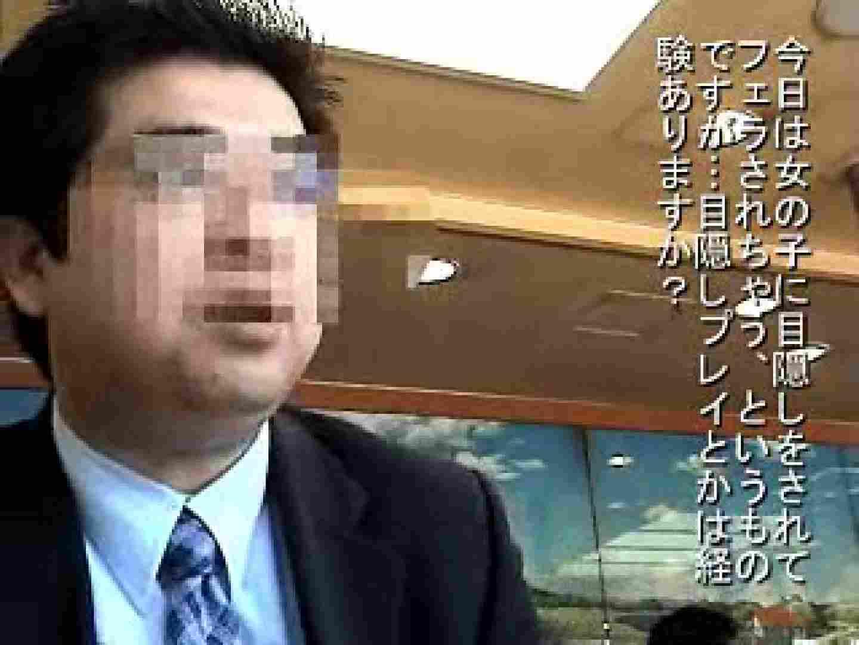 ノンケリーマン最高〜〜 ノンケ君達の・・ ゲイAV画像 82枚 68
