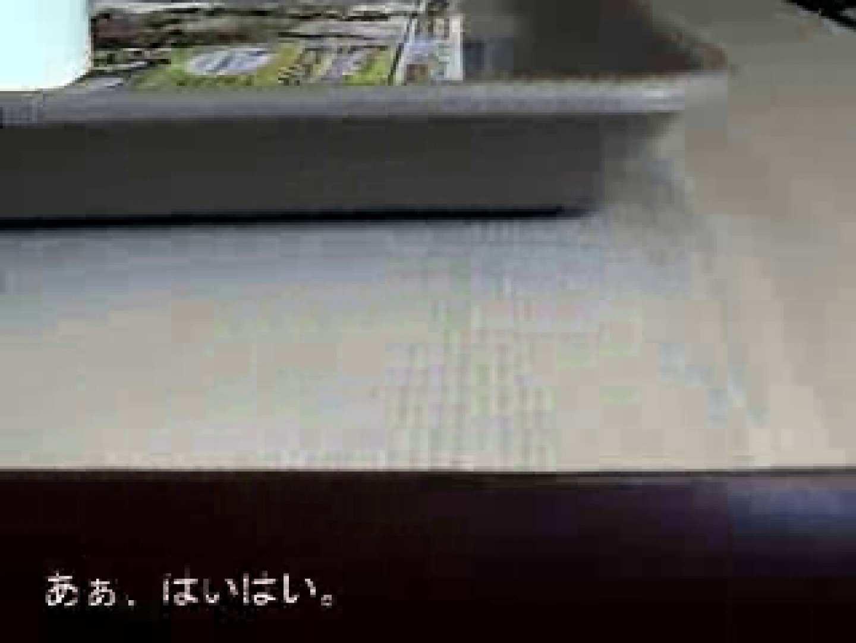 ノンケリーマン最高〜〜 フェラ天国 | 男祭り  82枚 70