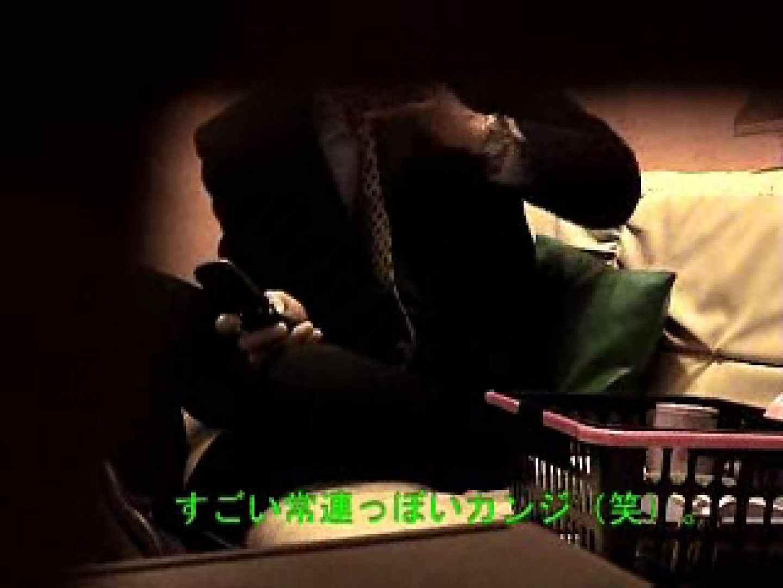 ノンケリーマンのオナニー事情&佐川急便ドライバーが男フェラ奉仕 ゲイのオナニー映像 ゲイアダルト画像 56枚 2