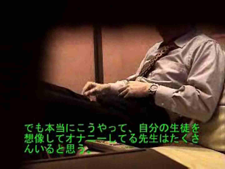 ノンケリーマンのオナニー事情&佐川急便ドライバーが男フェラ奉仕 男祭り | フェラ天国  56枚 9