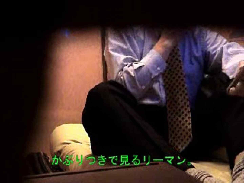 ノンケリーマンのオナニー事情&佐川急便ドライバーが男フェラ奉仕 ゲイのオナニー映像 ゲイアダルト画像 56枚 18
