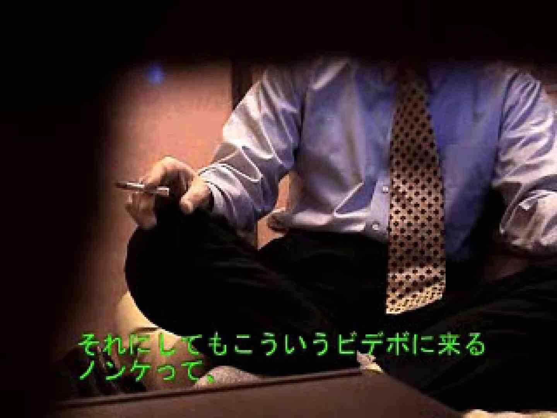 ノンケリーマンのオナニー事情&佐川急便ドライバーが男フェラ奉仕 ノンケ君達の・・ ゲイセックス画像 56枚 19
